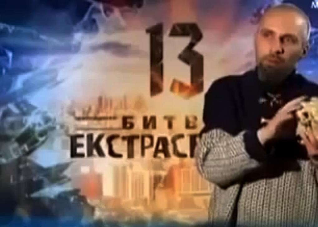 Битва экстрасенсов 13 сезон | http://www.ekstrasens.org